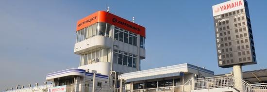 Post image of 10月4日|筑波ロードレース選手権 第4戦【最終戦】 開催概要