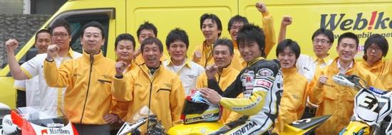 Post image of 2011年「Webike TeamNorick YAMAHA」体制発表