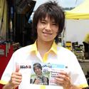 Post Thumbnail of 全日本ロードレース第3戦 in もてぎ レースレポート-前編-
