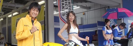 Post image of 全日本ロードレース 第8戦 MFJ-GP in 鈴鹿 レースレポート