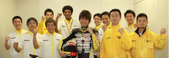 Post image of 2012年「Webike TeamNorick YAMAHA」体制発表