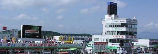 Post image of 全日本ロードレース 第6戦 in SUGO 開催概要