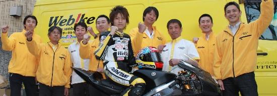 Post image of 【速報】Webikeチームノリックヤマハ2013年体制発表
