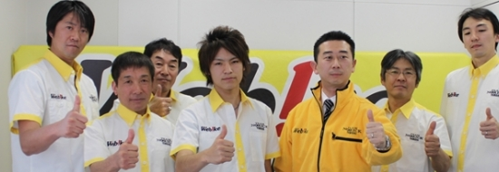 Post image of Webikeチームノリックヤマハ2013年体制発表