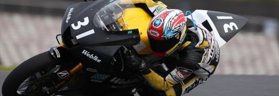 Post image of 【レースレポート】全日本ロードレース 第7戦 in オートポリス