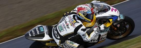 Post image of 【レースレポート】MotoGP日本グランプリ 決勝は惜しくもポイント獲得まであと一歩の16位!